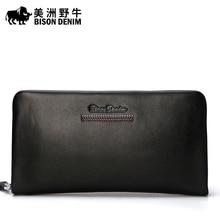 Brand BISON DENIM Men Genuine Leather Bag Large Capacity Purse High Quality Men's Bag Business Clutch Bag Wallet Free Shipping