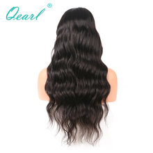 Small Cap Full Lace Wig 150% Density Human Hair WigsFor Black Women Pre Plucked With Baby Body Wave Malaysian Remy Qearl