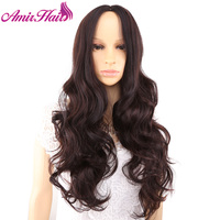 Amir Long loose wave Synthetic Wigs for Black Women Perruque Brown Glueless Heat Resistant Wig Cosplay