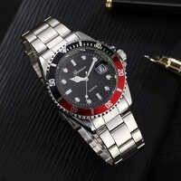 GONEWA Men Fashion Business Watches Military Stainless Steel Date Sport Quartz Analog Unisex Mens Clock Wrist Watch relogio