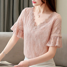 New Style Fashion Women Leisure Short Sleeve V Collar Sweet Loose Chiffon Shirts Blouses