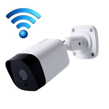 2MP 1080P Dual IR Cut Intercom  IP Bullet Camera
