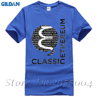 Ethereum Tee Shirt Smart Contracts Blockchain Men S T Shirts Business Artwork White T Shirt Unisex