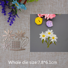 2019 New Arrival Beautiful  Shasta Daisy Flower Cutting Dies Stencil DIY Scrapbook Embossing Decor Paper Card Craft 78X61mm