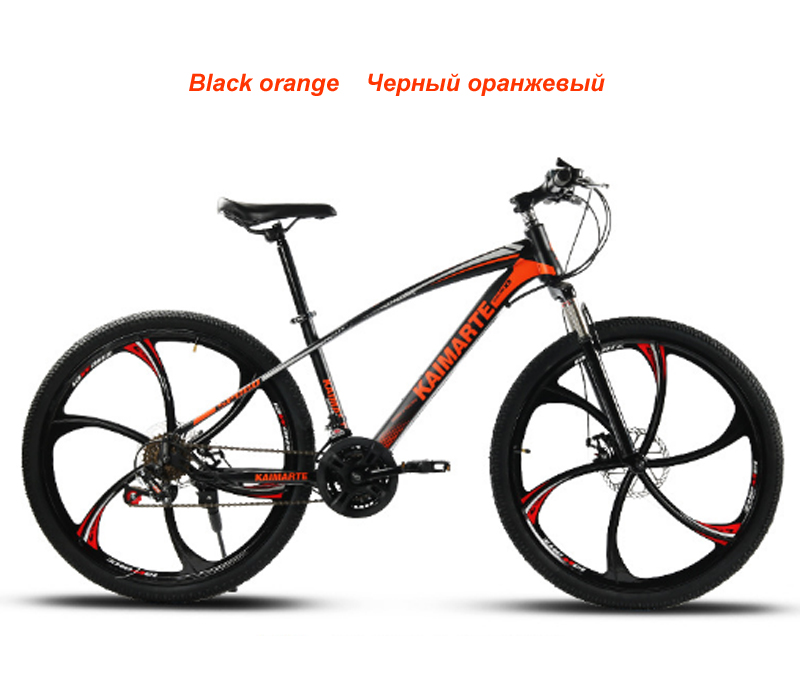 HTB1KdpNNgHqK1RjSZFgq6y7JXXaM 24 and 26 inch  mountain bike 21 speed bicycle front and rear disc brakes bike with shock absorbing riding bicycle