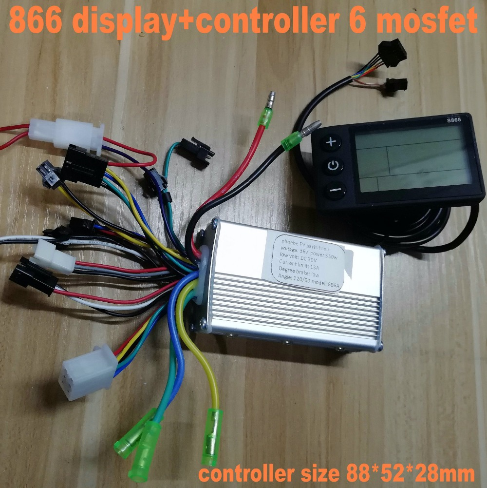 866display and controller_20190413_212703 (2)