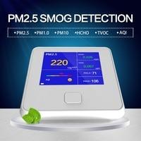 Multi function Air Detector Portable Gas Sensor Smart Calibration PM2.5 PM10 PM1.0 HCHO Air Quality Monitor Gas Analyzer