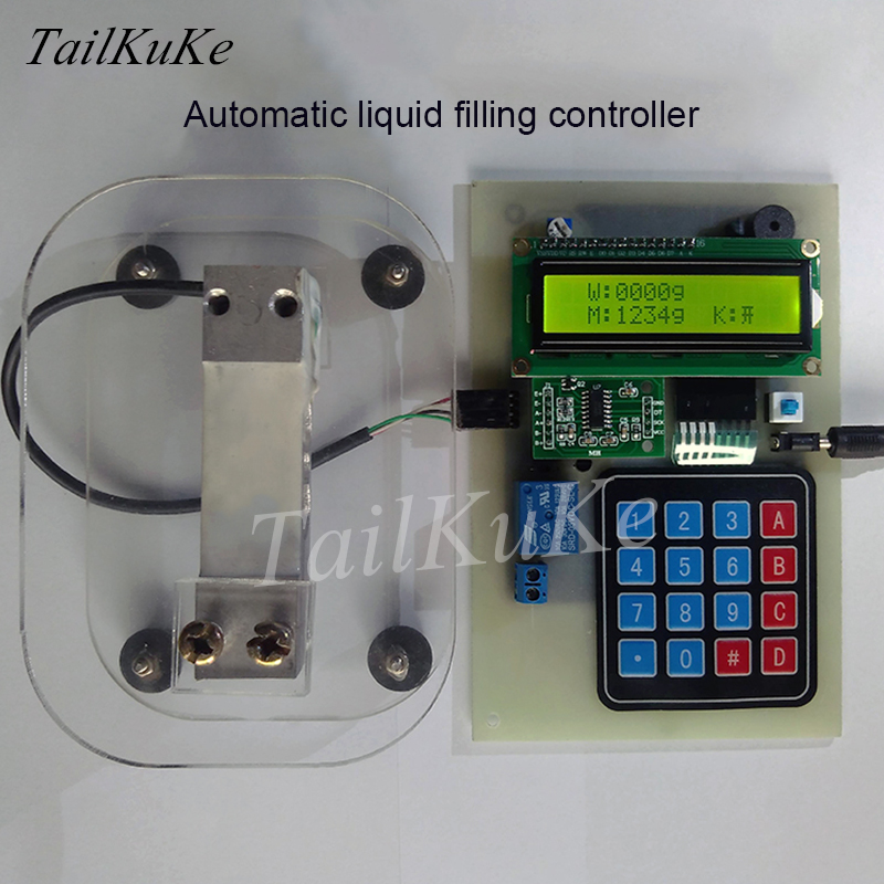 Automatic Quantitative Liquid Filling Controller Main Board Weight Control Filling Machine Sub-filling Electronic Scale Weighing