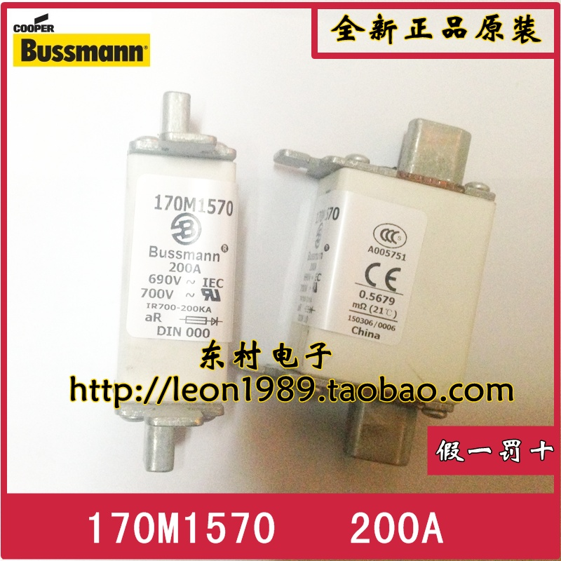 US COOPER BUSSMANN fuse 170M1570 170M1570D 200A 690V fuse direct selling rw7 10 200a outdoor high voltage 10kv drop type fuse