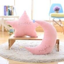Cojín de felpa suave de la serie Sky para niños, almohada de felpa rosa, azul, Luna, estrella, nube, Kawaii, decoración para el hogar, navidad, regalos