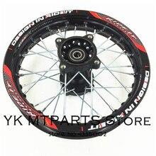 Обода велосипеда ямы 1,85x12 дюймов гоночный велосипед грязи обод для KTM CRF Kayo BSE Apollo 12 дюймов задние колеса запасные части подходят 80/100-12 шины