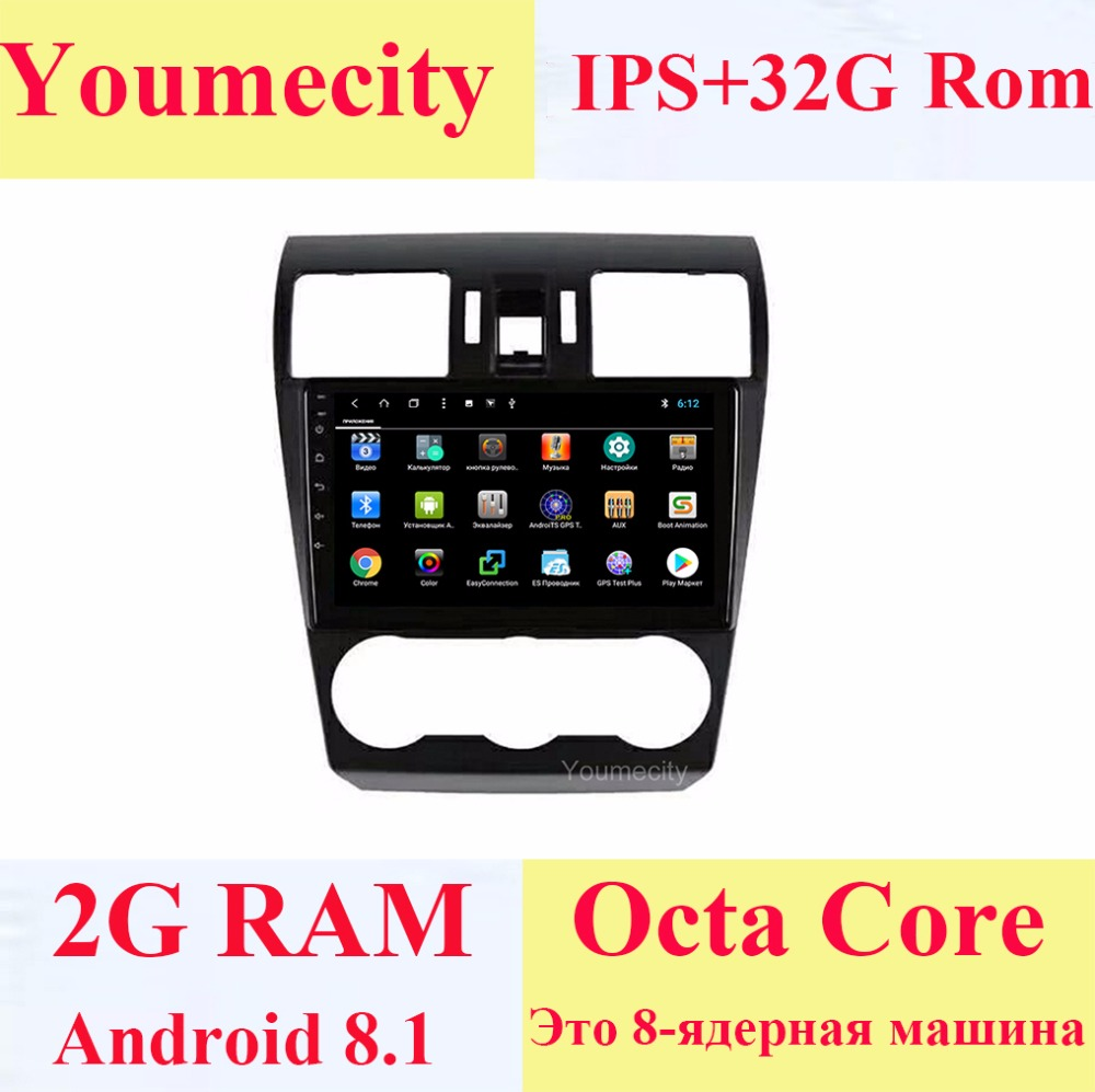 Youmecity Android 8 1 Car DVD for Subaru Forester WRX 2013 2015 3G 4G GPS radio