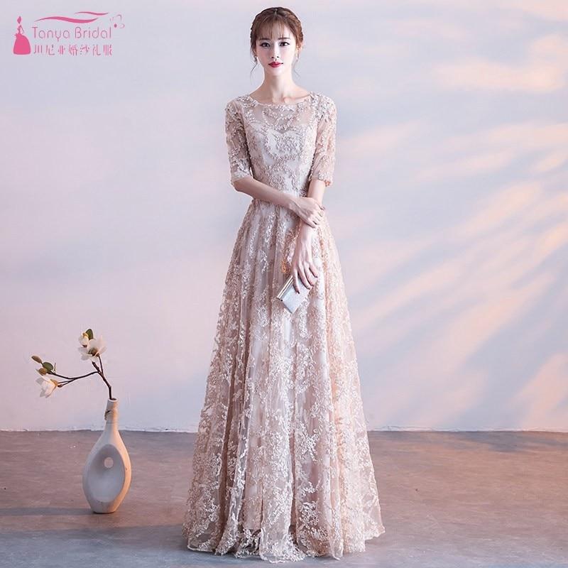 Lace Vintage Formal Dresses