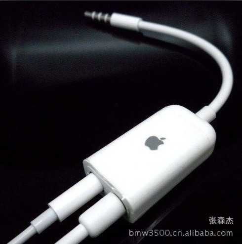 freeshipping Wholesale Apple iPod iphone 4/4S an extension of two lines a couple of 2 3.5mm audio cable 1pack=5pcs