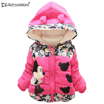High Quality Baby Girls Winter Coats Jacket For Girl Clothes Girls Jackets Children Cotton Warm Down Coat For Kids Outerwear