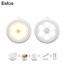 Eslas 6 светодиодный ночник инфракрасный PIR датчик движения беспроводной детектор света настенный светильник для шкафа для детей