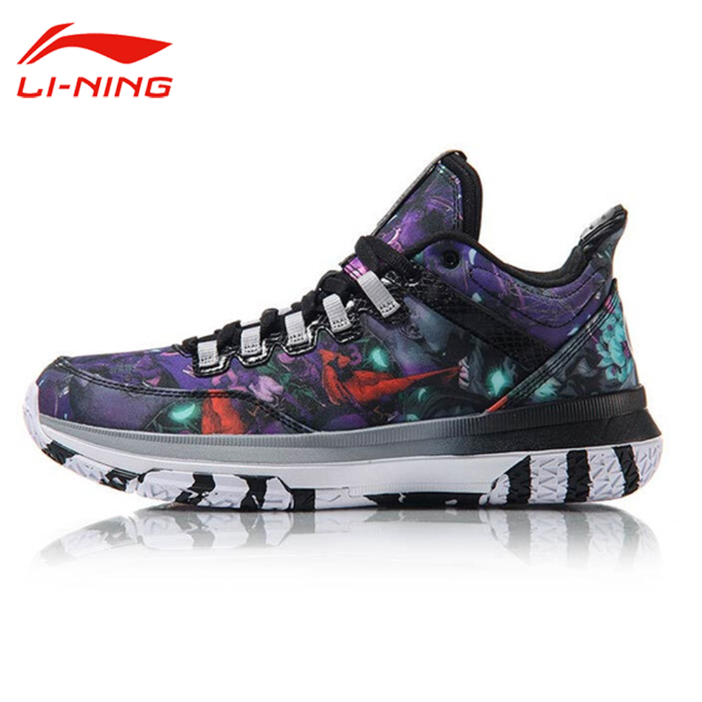 Li-Ning Men's All Day 2 Wade On Court Basketball Shoes Cushioning Breathable LiNing Sneakers Sports Shoes Li Ning ABPM013 li ning men s storm ii on door basketball shoes lining cloud breathable cushioning sneakers sports shoes abfm005 xyl108
