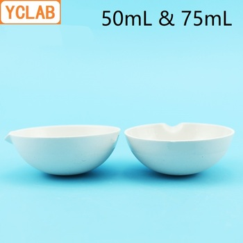 YCLAB 50mL & 75mL Ceramic Evaporating Dish Round Bottom with Spout Pottery Porcelain Laboratory Chemistry Equipment image