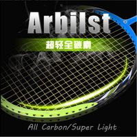 4U Badminton Racket Windstorm Badminton Ball Control Rackets