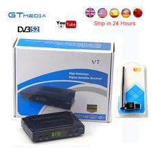 10 Pc/lote GTmedia V7 powervu Receptor de Satélite Completa 1080 P HD Suporte Cccam DVB-S2 youpron Receptor de Satélite + GTmedia V8 USB WI-FI