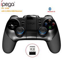 PUBG PG-9156 Беспроводной Bluetooth Любительское удилише пульт дистанционного управления с 2,4 ГГц USB приемник для iOS и Android-смартфон/PC/ТВ/планшетный компьютер