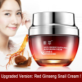 Red ginseng Snail Cream Brand Face Care day night cream & Face Treatment  Reduce Scars Acne Moisturizing Cream Anti Aging