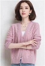 korean style Vneck short cardigan sweater