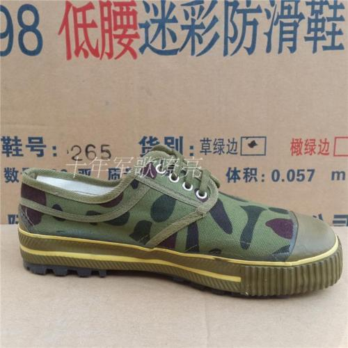 SURPLUS CHINESE ARMY PLA TYPE 65 LIBERATION SHOES CAMOUFLAGE BOOTS IN SIZES