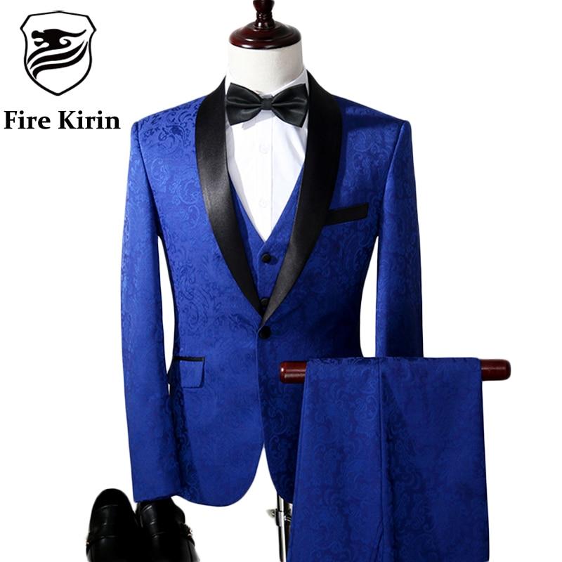 fire kirin jacquard suit men 2017 royal blue tuxedo jacket. Black Bedroom Furniture Sets. Home Design Ideas