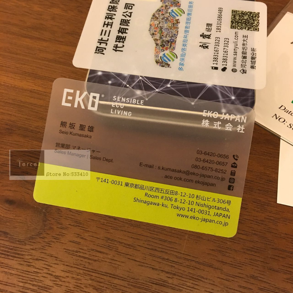 1000 Pcs Lot DHL Livraison Gratuite Personnalise Transparent PVC Cartes De Visite Carte Impression Dans