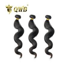 QWBจัดส่งฟรีBody Wave 3 กลุ่ม/จำนวนมาก 12 ~ 28 Professional RatioบราซิลVirginธรรมชาติสี 100% Human Hair Extension