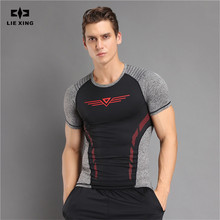 2017 Hot Sale New Men's Gyms T-Shirt  Short Sleeve Fitness Shirt Men Tops Tees Casual Clothing Quick Dry Tees