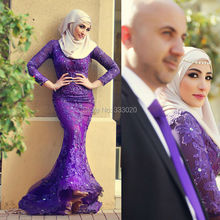 Long Sleeve Mermaid Lace Hijab Muslim Evening Dress Dark Purple Formal Party Gown robe de soiree