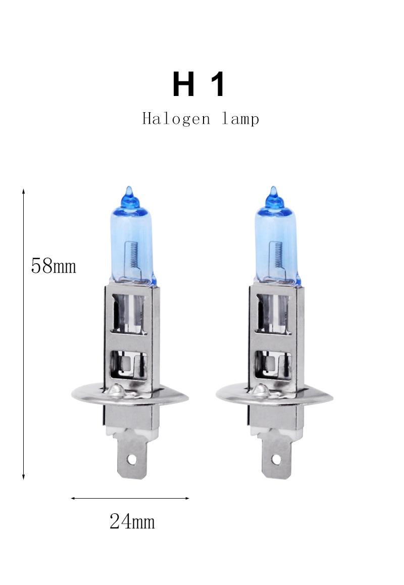 2PCS 12V 55/100W H1 H3 H4 H7 H11 Halogen Lamp 5000k Car Halogen Bulb Xenon Dark Blue Glass Super White car light source parking
