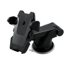YASOKO Car Sucker Phone Stand Auto-Lock Telescopic Phone Holder for iPhone 6S Plus/7 Rotating Socket Windshield Mount