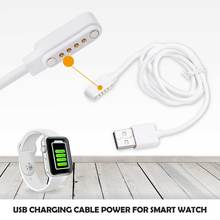 Smart Watch Magnetic Charge Cable USB 2.0 Male to 4 Pin Charger Cords For GT88 G3 KW18 Y3 KW88 K88H