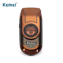 Kemei Portable Electric Shaver 3D Double Floating Rechargeable Beard Razor Reciprocating Shaver Travel Supply for Men