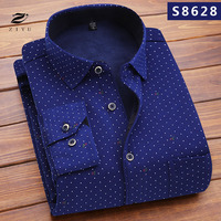 ZIYU Fashion Design Winter Shirt Men Smart Casual Warm Shirt Men High Quality Thicken Shirt Long