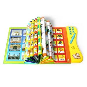Image 5 - Lingua araba E Book Macchina di Apprendimento Libro Giocattolo Per I Bambini di Apprendimento Lettera Santo Corano Multifunzionale Libro di Lettura Giocattoli