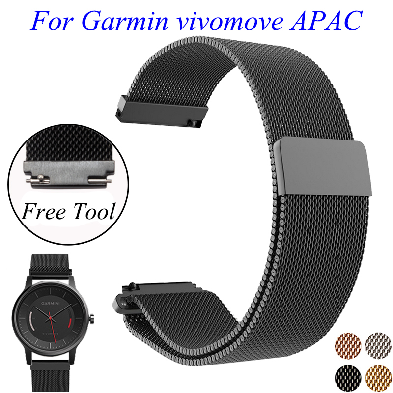 For Garmin vivomove APAC wristband 20mm quality stainless steel watch strap black gold milanese metal bracelet купить garmin etrex 20 б у