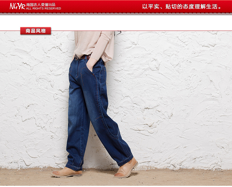 Austral the clothes one autumn new heavy washed do old loose straight leg font b jeans