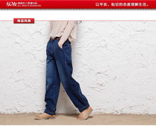 Austral the clothes one autumn new heavy washed do old loose straight leg jeans