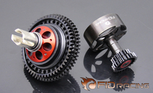 2 Speed conversion Gear For Losi 5IVE T