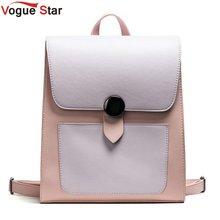 Для женщин Кожа PU Рюкзак Черный Bolsas Mochila Feminina для девочек школьный дорожная сумка одноцветное Карамельный цвет рюкзак LB308