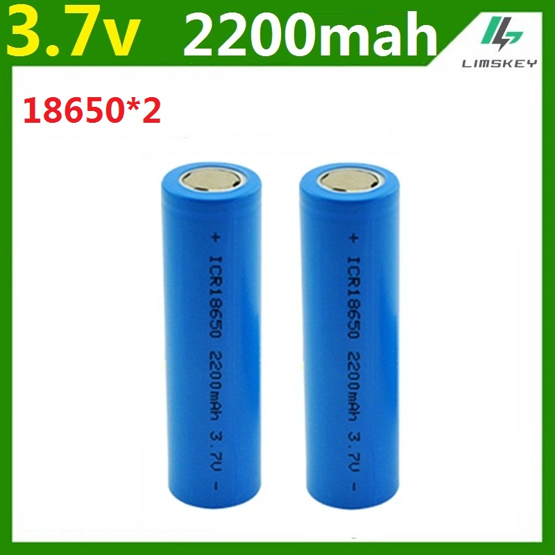 2pcs lot 2200mah capacity 18650 battery li po rechargeable 18650 battery for car toys. Black Bedroom Furniture Sets. Home Design Ideas
