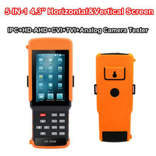 """Blueskysea 4.3"""" 5 in one Touchscreen CCTV Tester for IP/AHD/CVI/TVI/Analog Camera, 1080P, BNC Network Cable Tester IPC9300"""