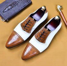 QYFCIOUFU Two-color Stitching Men's Oxford Dress Shoes 2019 Genuine Leather Male Shoe Lace-up Wedding Office Formal Brogue Shoes