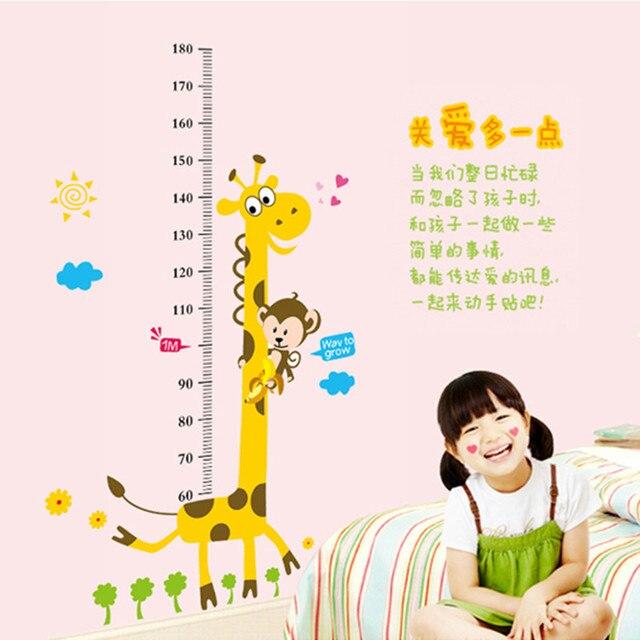 Children Growth Chart Wall Sticker Giraffe Kids Height Measuring