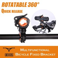 Get Bicycle Light Bracket Bike Lamp Holder LED Torch Headlight Bike Pump Stand Quick Release Mount Clamp Clip 360 Degree Rotatable lowestprice