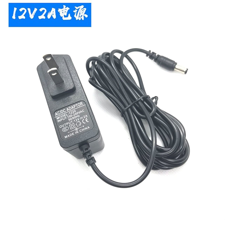 1pcs 100-240V AC To DC12V  2A  Power Adapter Supply Charger Adapter
